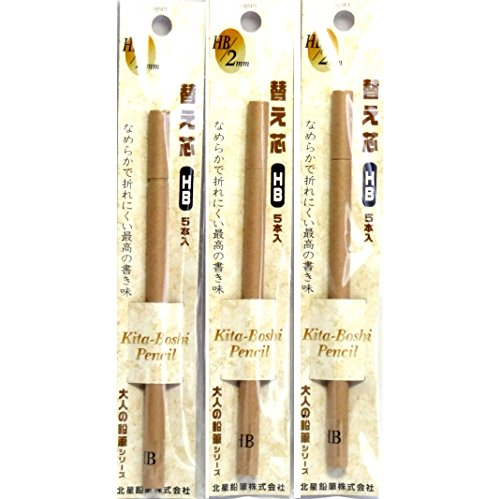 Kitaboshi Holder Refill, 2mm HB, 5 Leads (OTP-150HB)�3 Pack/total 15 Leads (Japan Import) [Komainu-Dou Original Package]