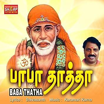 Baba Thatha