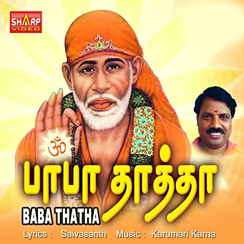 Sai Vasanth, Karumari Karna & Charumathi