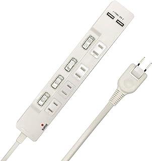 [Amazon限定ブランド] CLIENA USB充電器 電源タップ 雷ガード 個別スイッチ ほこりシャッター付 4個口+USBポート2個口 2m スイングプラグ PSE認証モデル JT-TR2M4U2-WH