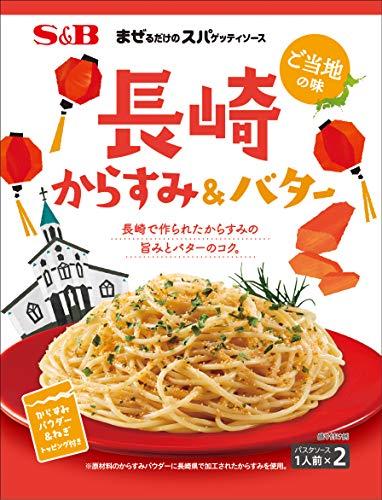 SB まぜるだけのスパゲッティソースご当地の味長崎からすみ&バター 42.8g ×10袋
