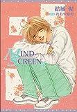 MIND SCREEN(マインド・スクリーン) (4) (ウィングス文庫)