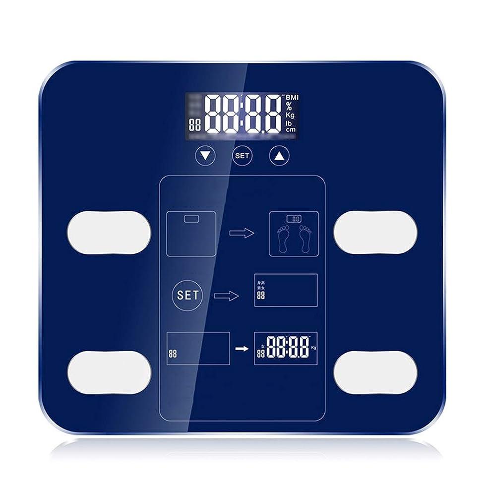 フレキシブルピックビジネス体重計スマート脂肪健康体重電子体脂肪計多機能ミニホーム精密ボディフィットネス機器大人 ZHJING (Color : Blue)