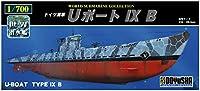 童友社 1/700 世界の潜水艦シリーズ No.6 ドイツ海軍 Uボート IXB プラモデル