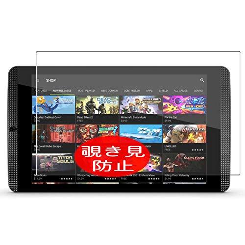 VacFun Anti Espia Protector de Pantalla, compatible con NVIDIA SHIELD Tablet 8.0', Screen Protector Filtro de Privacidad Protectora(Not Cristal Templado) NEW Version