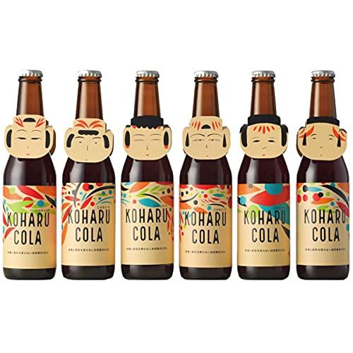 世嬉の一酒造 クラフトコーラ こはるコーラ 6本セット 330ml×6 コーラ ソフトドリンク 岩手