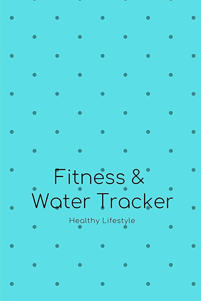Fitness And Food Planner Water Tracker: 100 Days Meal & Activity Tracker; Keep Track Of Daily Water & Snack Consumption, Workout & Sleeping Hours; Goal Journal With Motivational Quote