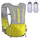 TRIWONDER 5L Hydration Pack Backpack Trail Running Vest Marathon Race Hiking Cycling Water Backpack for Men Women (Yellow - with 2 Soft Water Bottles)