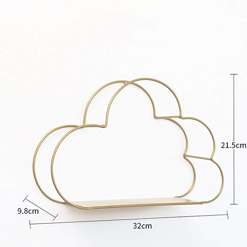 知覚できる場合壁の装飾の壁掛け、家の居間/寝室部屋の壁の装飾、錬鉄の雲の形 ウォールマウント (Color : Copper, Size : 9.8x21.5x32cm)