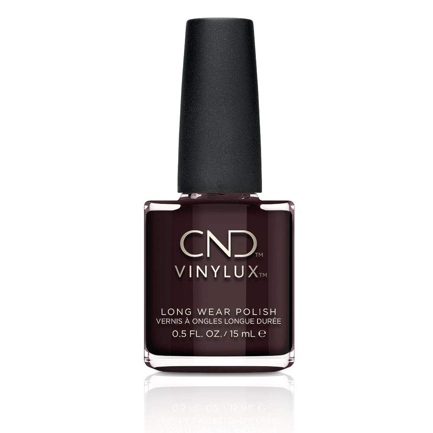 商標ボート油CND Vinylux Long Wear Nail Polish (No Lamp Required), 15 ml, Purple, Dark Dahlia