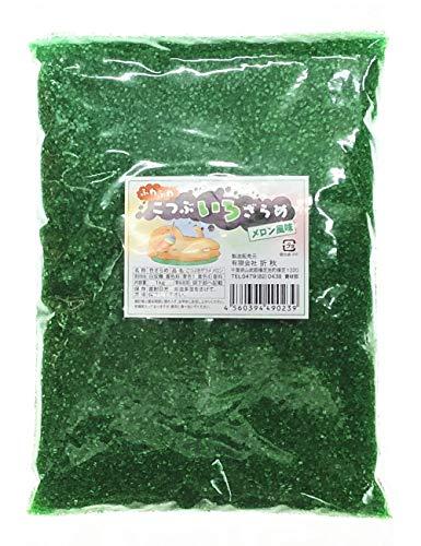 【綿菓子】ふわふわこつぶいろザラメ メロン風味1kg