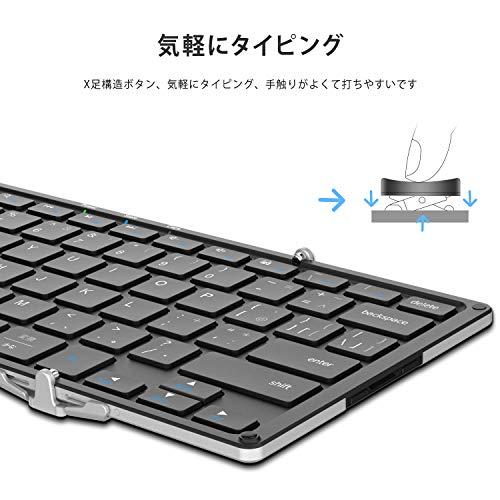 51p8uj4uYJL-折り畳み式フルキーボードの「iClever  IC-BK05」を購入したのでレビュー!小さくなるのはやっぱ便利です。