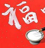 Inchiostro Cina Chromatic Sumi Inchiostro Liquido per Pennello Giapponese Calligrafia Arte Tradizionale Cinese (250g) (bianco)