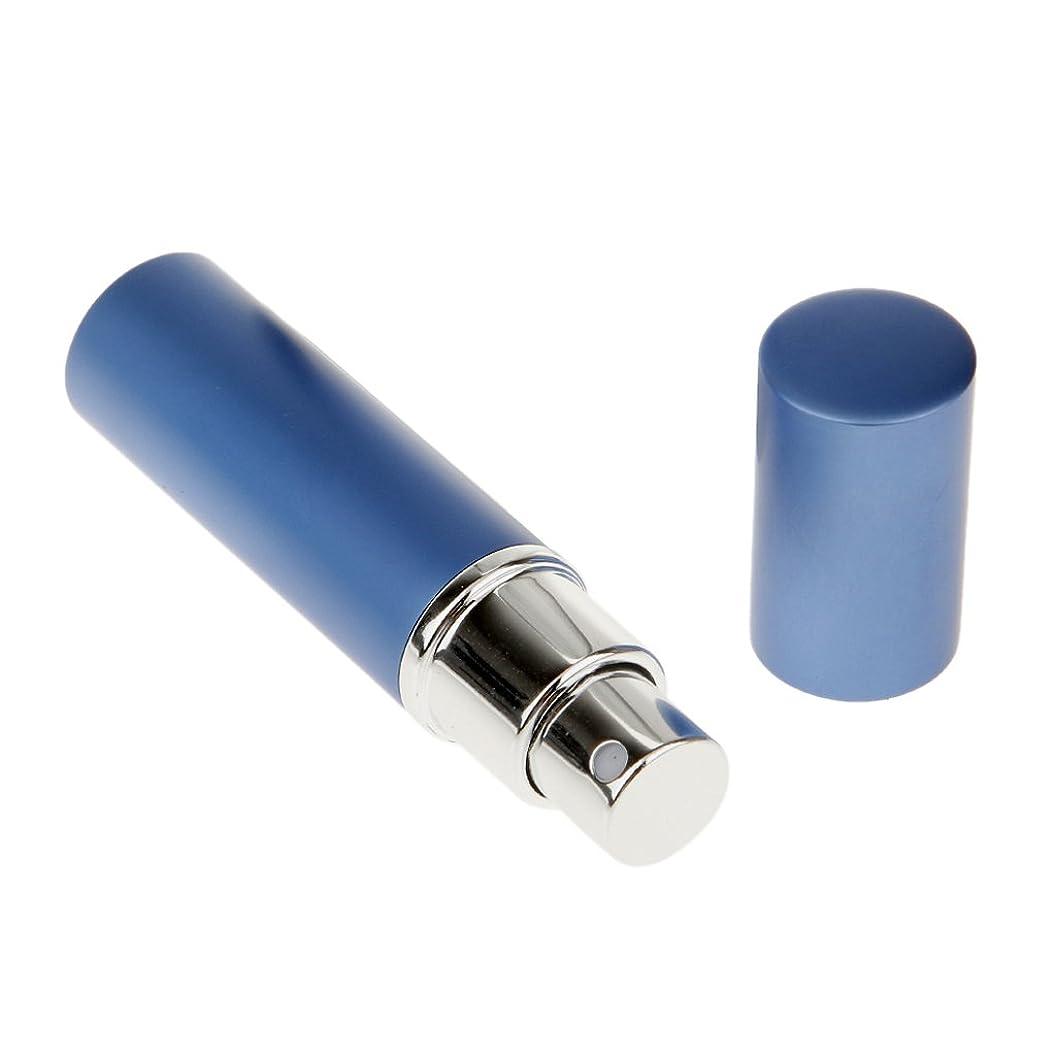 ループ豊富な各Kesoto 男女兼用 詰め替え可能 ポータブル アルミ ガラス製 香水アトマイザー 空ボトル ポンプ 全4色 - 青