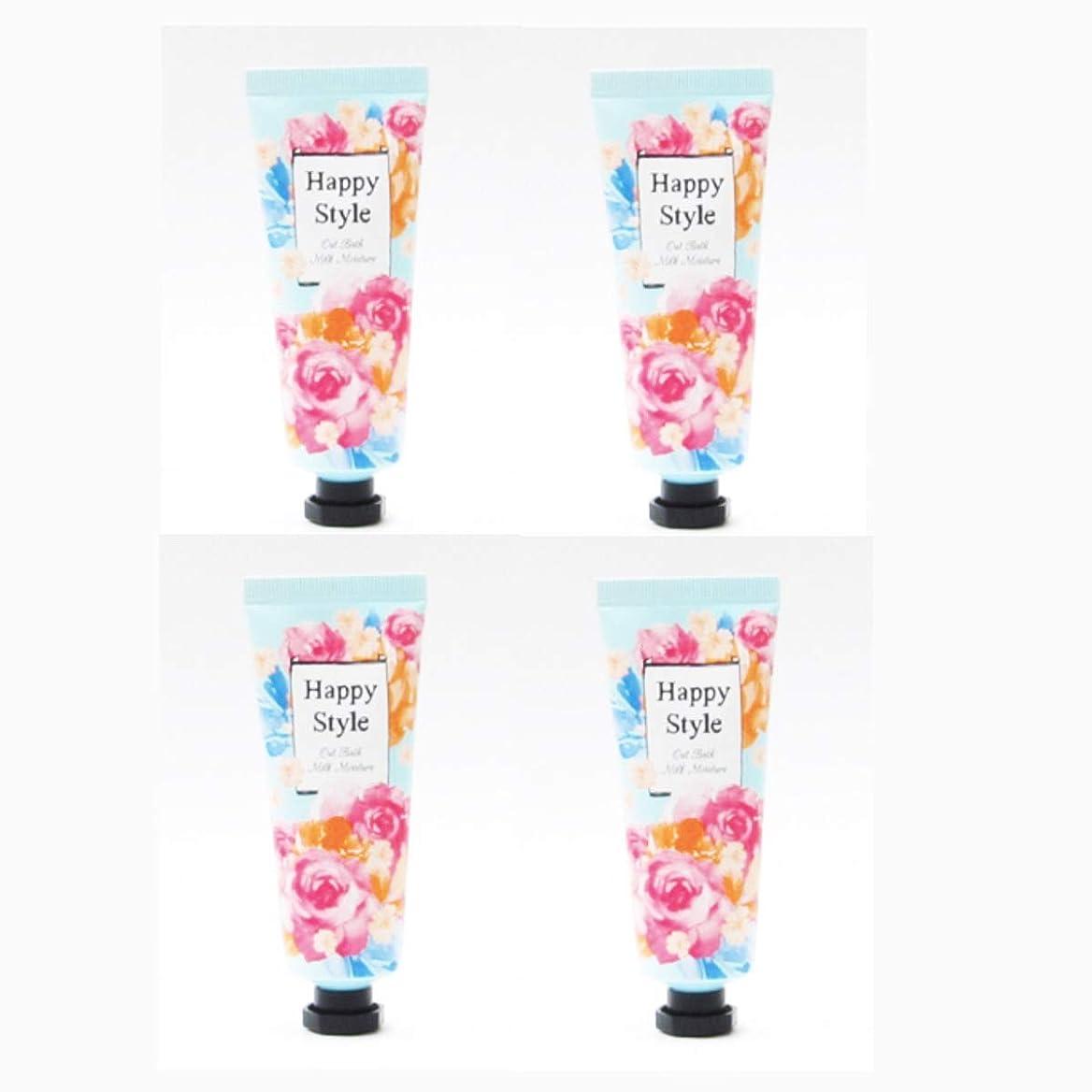 ファブリック画像顧問菊星 ハッピースタイル ミルクモイスチュア 40g ×4本セット売り 超お買得 mimilifeshop専用ページ