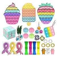 おもちゃパック、ポップバブルのフィジットパックおもちゃ安い、シンプル、ディンプルフィジットパック子供大人ストレスの軽減 (Color : Fidget Pack 1)