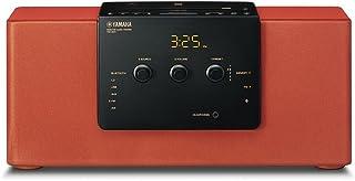 YAMAHA 雅马哈 TSX-B141 蓝牙 无线 140升级款 智能 桌面 CD 音响 砖红色(亚马逊自营商品, 由供应商配送)