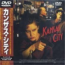 Kansas City [USA] [DVD]