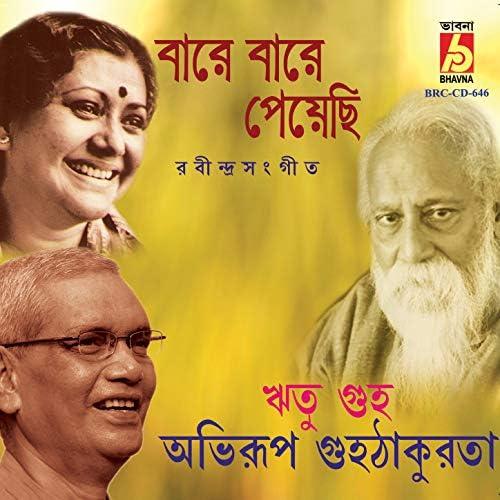 Ritu Guha & Abhirup Guhathakurata
