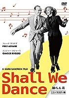踊らん哉 ニューマスター版 DVD