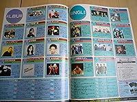1998年音楽情報フライヤー 松田聖子 TRF SOPHIA チューブ Cocco GLAY ザハイロウズ ラクリマクリスティー他 ホビーアイテム