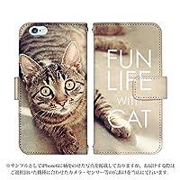 iPhone7 Plus 手帳型 ケース [デザイン:1.正面を見つめる猫/マグネットハンドあり] 猫 アイフォン スマホ カバー