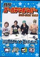 月刊ゴールデンボンバー6巻セット DVD?BOX Vol.3