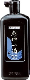 呉竹 墨汁 乾坤一滴500mlBB26-50