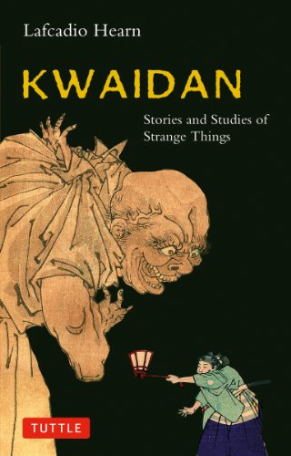 Kwaidan: Stories and Studies of Strange Things (Tuttle Classics)の詳細を見る