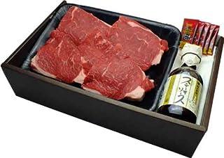 肉の万世 国産牛ロースステーキセット 150g×2