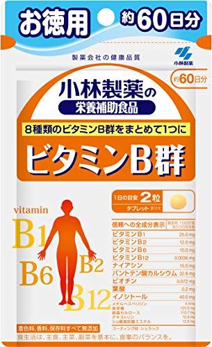 DHC DHC DHC ビタミンBミックス 60日分 袋120粒