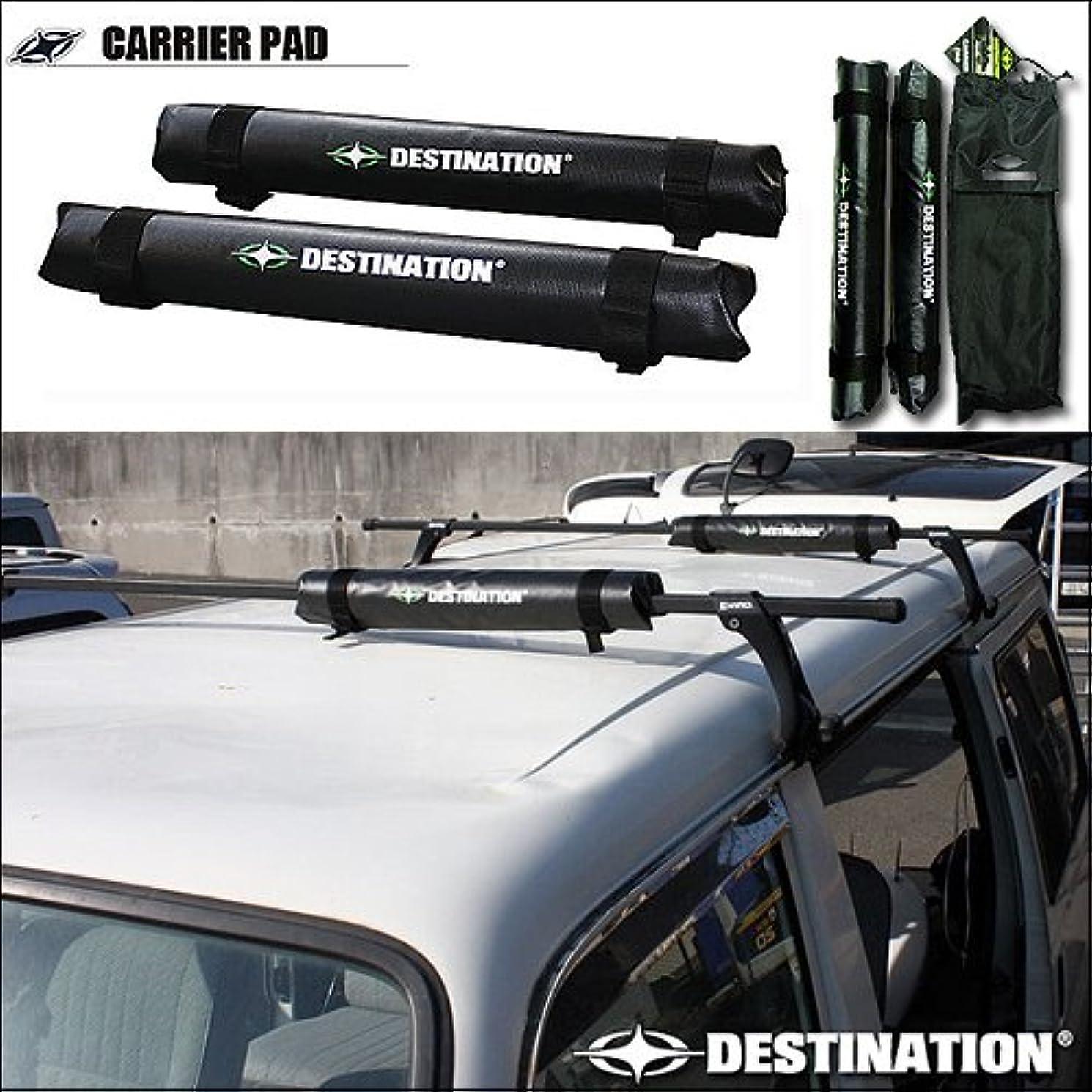 センター韓国に関して【DESTINATION デスティネーション】 CARRIER PAD (キャリアパット) サーフボード自動車用キャリパッド