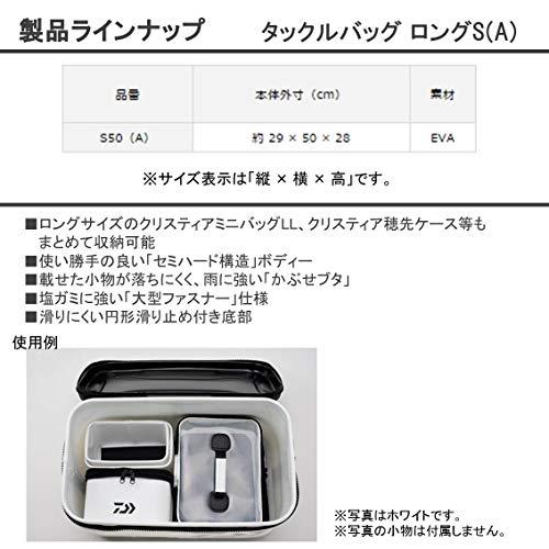 DAIWA(ダイワ)『タックルバッグロングS(S50)』