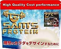 サムズプロテイン ホエイプロテイン アスリート ラグビー選手のためのパワープロテインUP 3kg リッチココア味