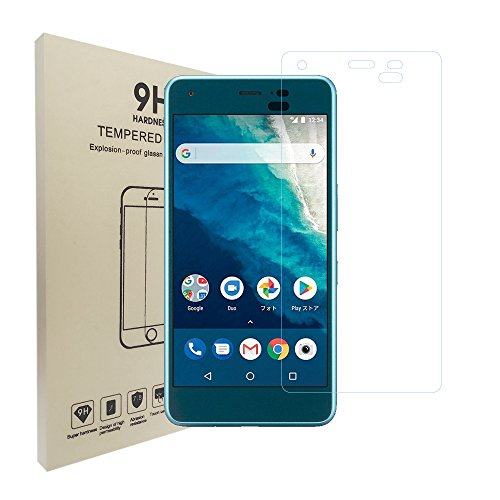 Hasenou Android One S4 ガラスフィルム 保護フィルム 強化ガラス 液晶保護フィルム 硬度9H 気泡防止 0.21mm超薄 旭硝子(For Android One S4;1枚入り)