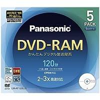 パナソニック DVD-RAMディスク4.7GB(片面120分)5枚パック LM-AF120LJ5