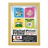 NAKABAYASHI NAKABAYASHI DPW-B4-N デジタルプリントフレーム