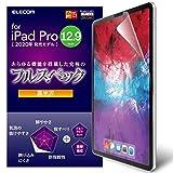 エレコム iPad Pro 12.9インチ 2020年/2018年モデル 保護フィルム フルスペック ブルーライトカット 衝撃吸収 硬度9H 高光沢 TB-A20PLFLMFG