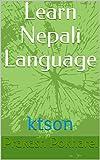 Learn Nepali Language: ktson