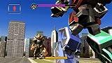 Zoom IMG-2 power rangers samurai kinect