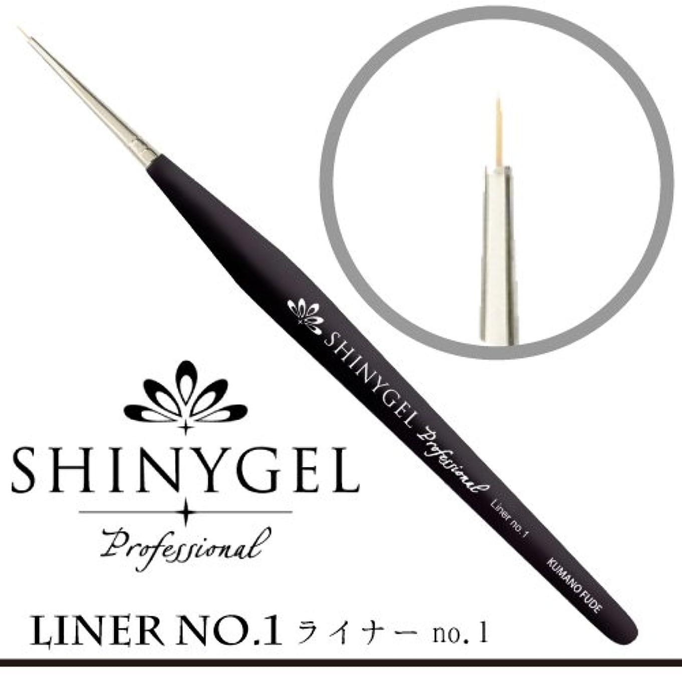 シードぬれた見分けるSHINY GEL ライナーブラシ No.1(専用キャップ付)