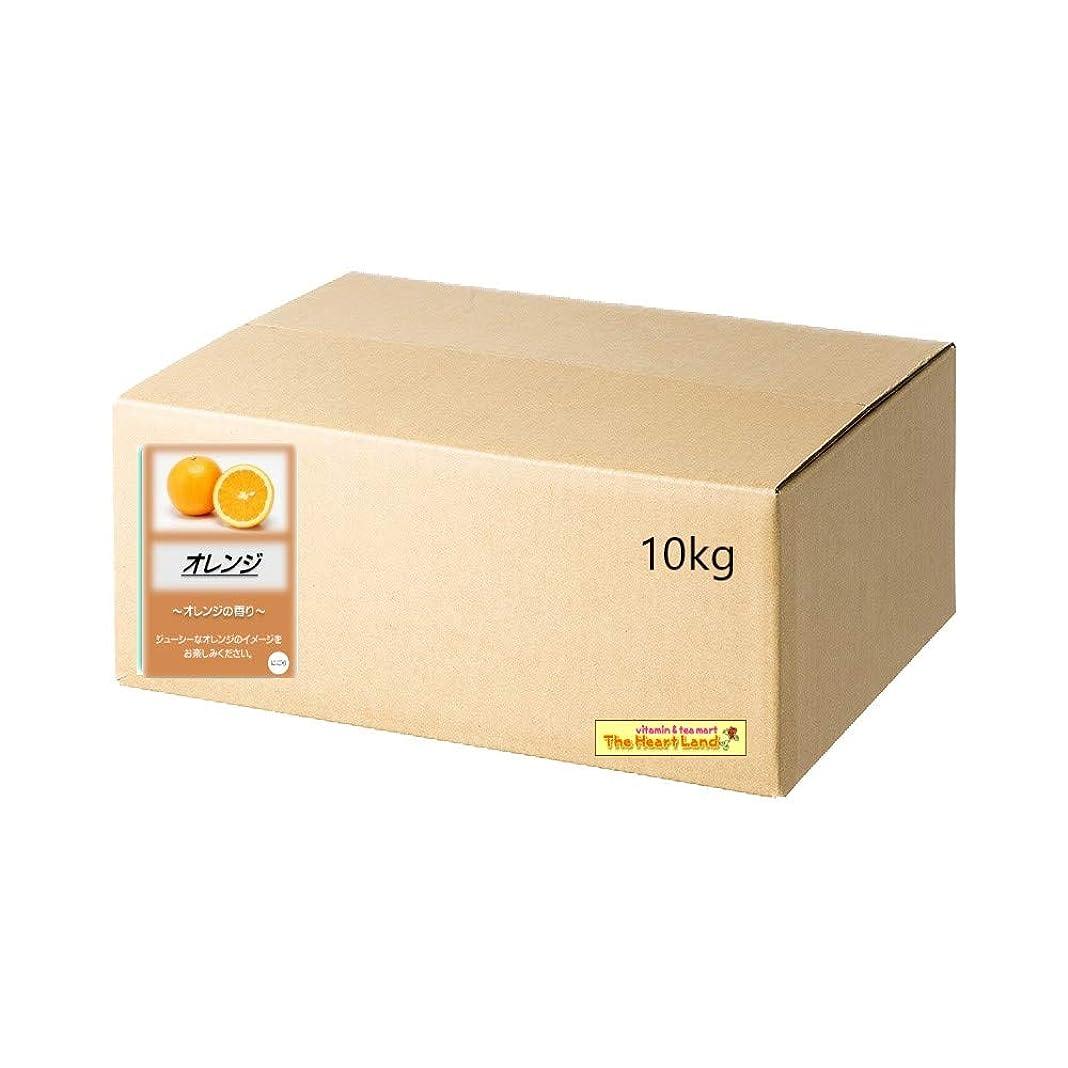 下品墓地肉のアサヒ入浴剤 浴用入浴化粧品 オレンジ 10kg