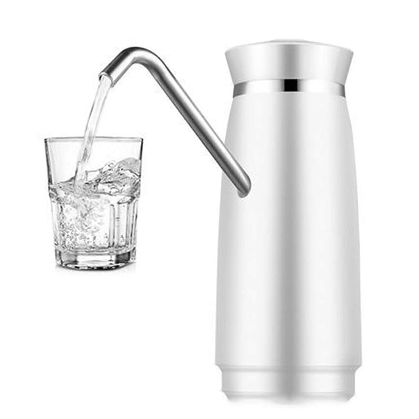 粘液商業の酸っぱいウォーターボトルポンプマニュアル飲料水ポンプ-ほとんどの5-6ガロンウォーターディスペンサー電気飲料水ポンプUSB充電ポータブルフィット