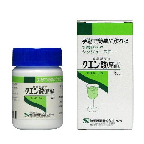 【食品添加物】クエン酸 50g