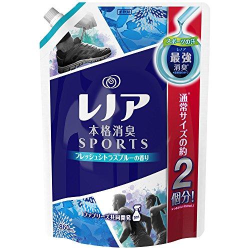 【大容量】 レノア 本格消臭 柔軟剤 スポーツ フレッシュシトラスブルー 詰め替え 特大 860mL