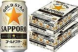 ★【タイムセール】さらに3%OFF!【新ジャンル】サッポロ GOLD STAR [ 350ml×24本×2箱]が5,111円!