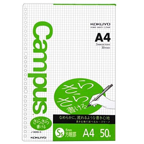 Kokuyo Campus Loose Leaf Paper - Sarasara - A4 - 5 mm Graph - 30 Holes - 50 S...