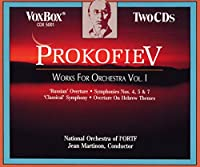 Works for Orchestra, Vol.1: Symphonies 4,5,7 & Classical, Hebrew Overture, Russian Overture