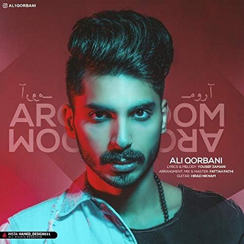 Ali Qorbani