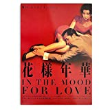 Wong in Love Cinema for Wai Chinese Hong Kong Kar Mood The
